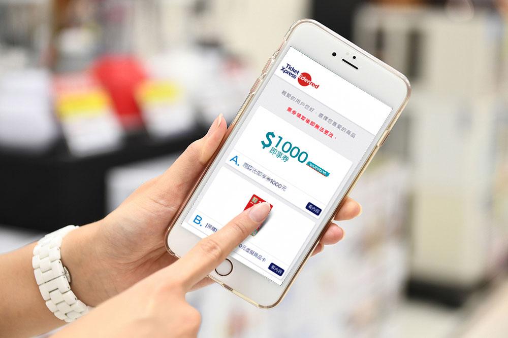 Edenred公布2017年電子票券數據 串聯69家知名品牌,發行量近千萬張