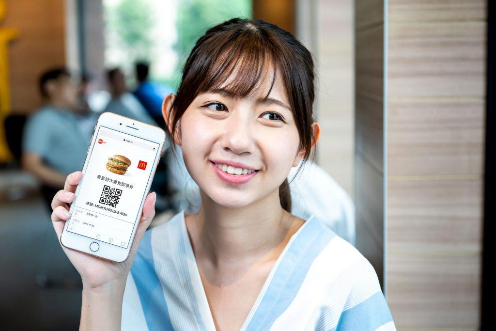 台灣麥當勞與電子票券商龍頭「Edenred台灣 」合作,首度推出「麥當勞商品即享券」