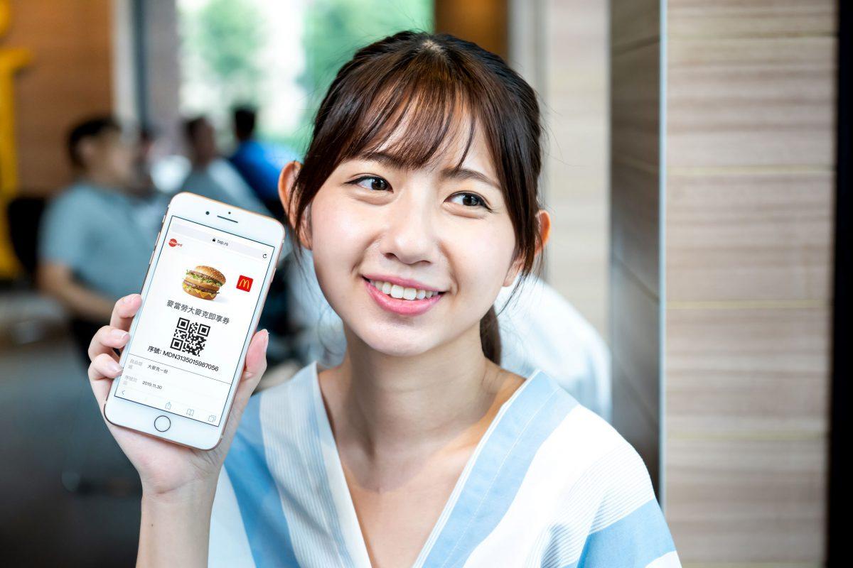 強強聯手!Edenred攜手台灣麥當勞推出「麥當勞商品即享券」